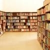 Las bibliotecas de Mérida permanecerán abiertas todo el verano