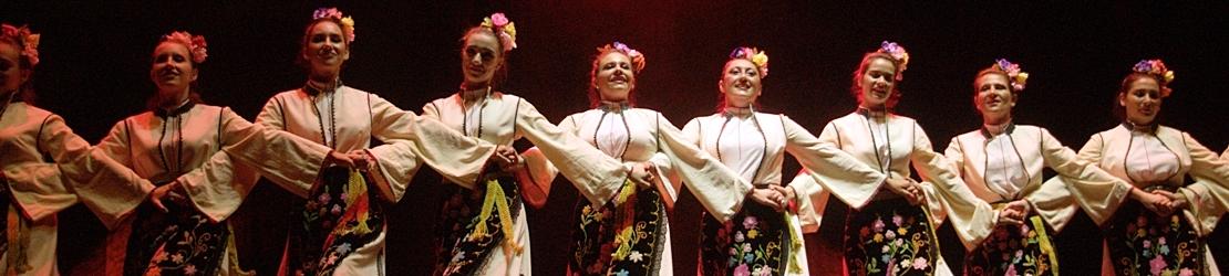Tercera noche del Festival Folclórico de Badajoz