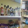 Investigan a una tienda de Badajoz por vender productos en mal estado