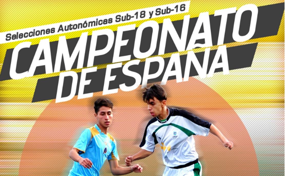 El Campeonato de España de Fútbol Sub 16 y Sub 18 se está jugando en Valdelacalzada