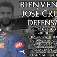 El Mérida ficha a José Manuel Cruz