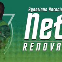 Neto seguirá en el Cacereño por tercera temporada consecutiva